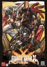 Guilty Gear Xrd -REVELATOR
