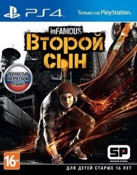 Infamous: Second Son (2014) PS4