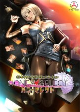 Honey Select (2016) PC | Repack by FitGirl