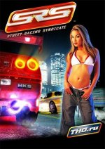 Street Racing Syndicate (2005) PC | Пиратка