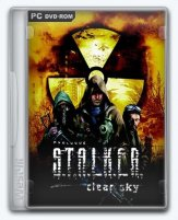 S.T.A.L.K.E.R.: Clear Sky / Сталкер.: Чистое Небо (2008) PC | Reapck xatab