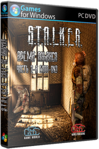 Сталкер Время Альянса (2012) PC | RePack by SeregA-Lus
