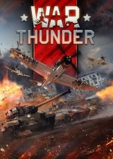 War Thunder [1.83.0.95] (2012) PC | Online-only