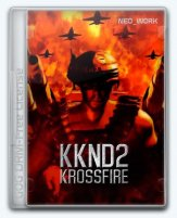 Krush Kill 'N Destroy 2: Krossfire (1998) PC | Лицензия