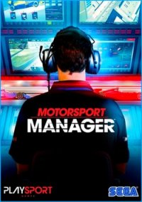 Motorsport Manager [v 1.5.1.16749 + 5 DLC] (2016) PC | RePack от qoob