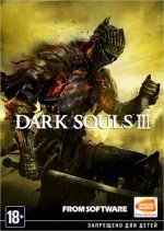 Dark Souls 3: Deluxe Edition