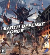 EARTH DEFENSE FORCE: IRON RAIN (2019) PC | Лицензия