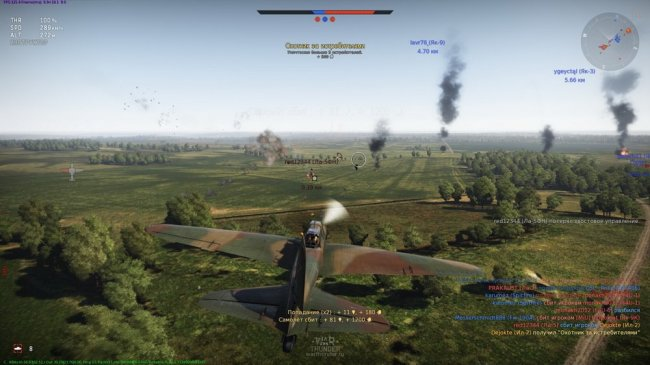 War Thunder (2012) PC | Online-only