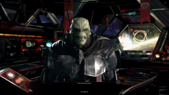 Galactic Civilizations III [v 3.10 + DLCs] (2015) PC | RePack от xatab