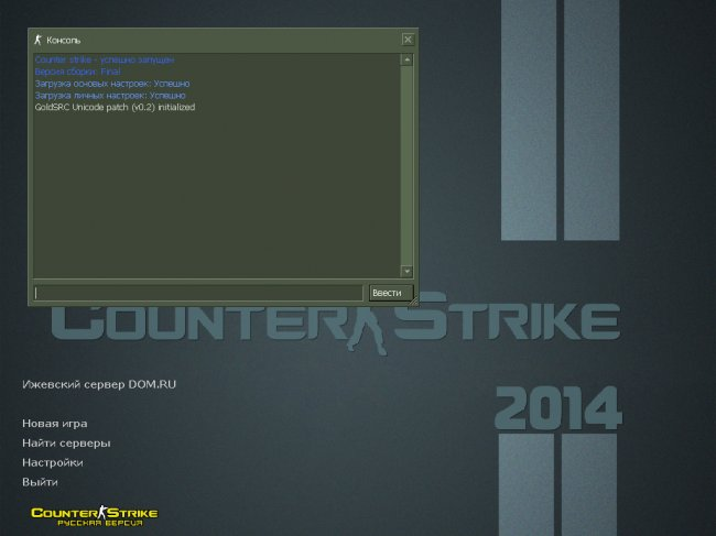 Counter Strike 1.6 Original v2