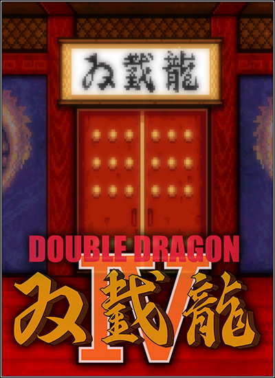 Double Dragon IV