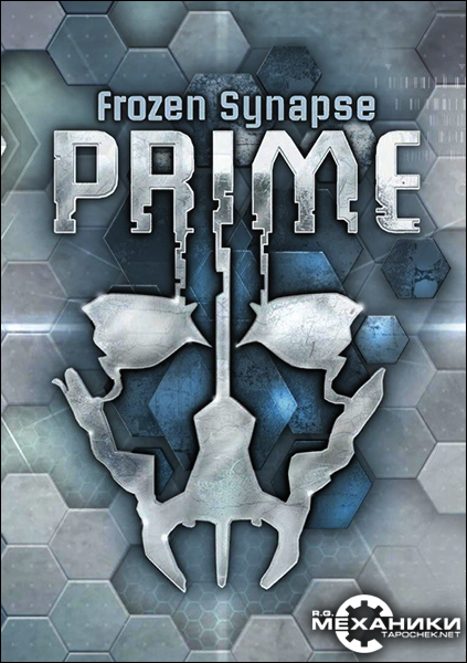 Frozen Synapse Prime (2014) PC | RePack от R.G. Механики