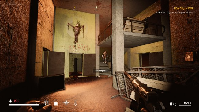 Desolate [v 0.7.45 | Early Access] (2018) PC | RePack от xatab