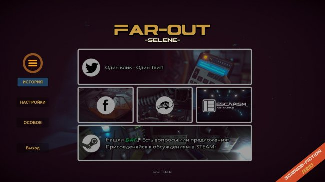 Far Out (2018) PC | RePack от qoob