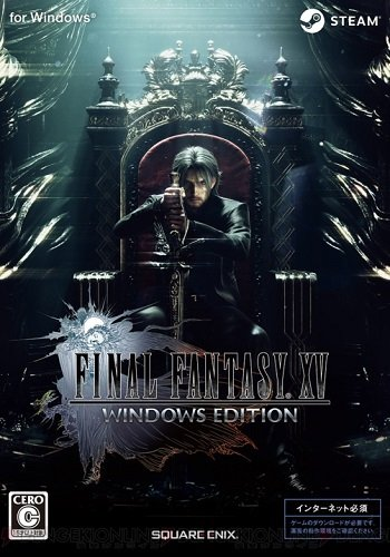FINAL FANTASY XV WINDOWS EDITION [Build 1213041] (2018) PC | Repack от xatab