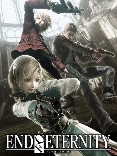 RESONANCE OF FATE 4K/HD EDITION TEXTURE PACK (2018) PC | PACK